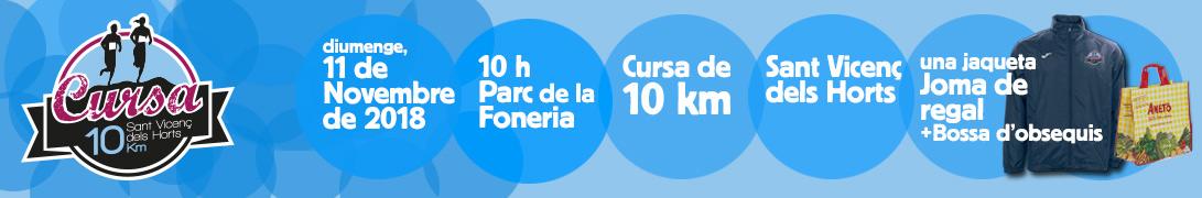 11/11/2018 Cursa de Sant Vicenç dels Horts